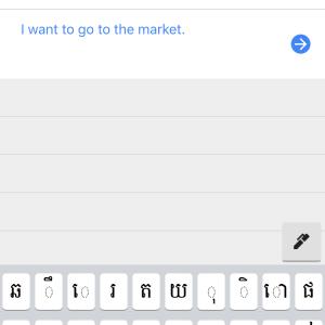 iPhoneクメール語(カンボジア語)キーボード