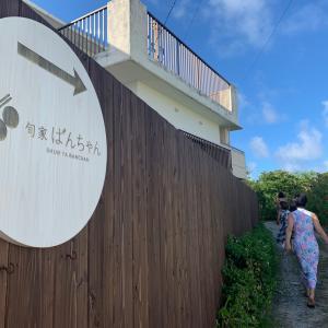 石垣島トリップ3✳︎美味しい朝ごはんと竹富島