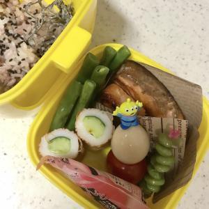 お弁当DAYS