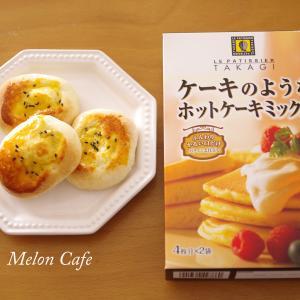 ホットケーキミックスで作る、ぐるっとふわサク簡単さつまいもパン(クイックパン)☆「フーディストアワード2019レシピ&フォトコンテスト」参加レシピ