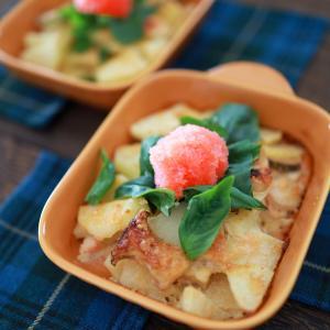 楽天レシピ「北海道白糠町の山海の恵みレシピ♪」レシピ公開のお知らせ☆手間要らずのホワイトソースで生&焼きたらこの簡単グラタン