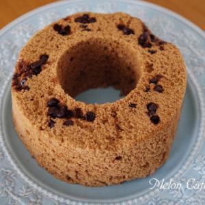 ホットケーキミックスのココアシフォンケーキ☆くらしのアンテナに掲載ありがとうございます