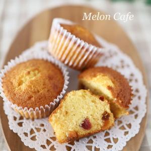 はちみつドライフルーツのカップケーキ☆ホットケーキミックスで簡単、しっとりふわっと♪