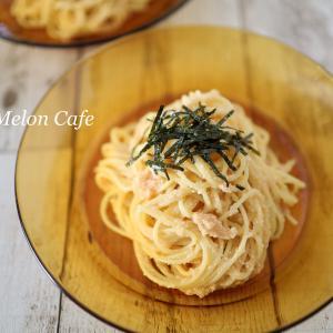 明太子スパゲッティ☆おうちで簡単シンプル、ぷちっと贅沢な時短レシピ♪