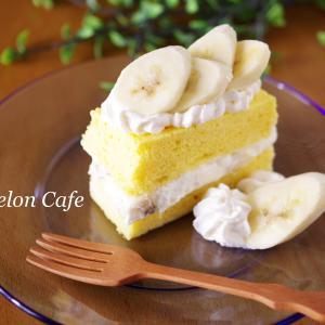 HMとレンジで簡単、時短のバナナケーキ☆クックパッドニュースに掲載ありがとうございます♪