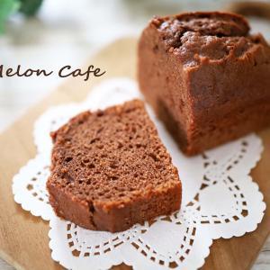材料4つでふんわり簡単☆ホットケーキミックスの本格チョコレートパウンドケーキ♪
