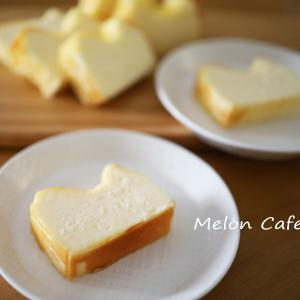ふんわりくちどけ♪チーズテリーヌ☆ホットケーキミックスで簡単混ぜて焼くだけ