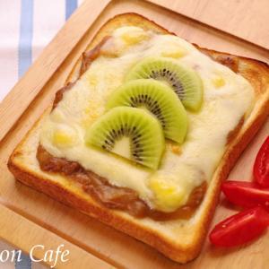 チーズカレートースト☆くらしのアンテナに掲載ありがとうございます!