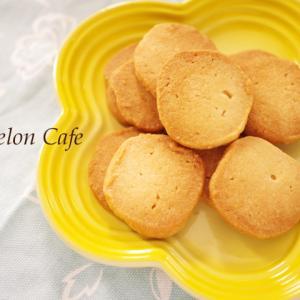 サクサク食感♪簡単アイスボックスクッキー