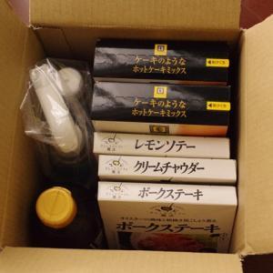 「フーディストアワード2019☆レシピ&フォトコンテスト」のお品、届きましたのご報告