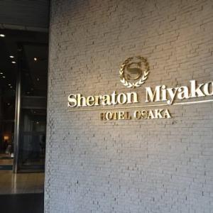 一陽来復 シェラトン都ホテル大阪のビュッフェランチ