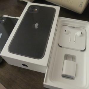 iフォンを買ってもらい、スマホデビュー。