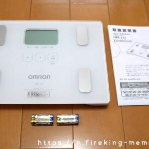 アナログ体重計からオムロンのおしゃれなデジタル体重計にチェンジしました。
