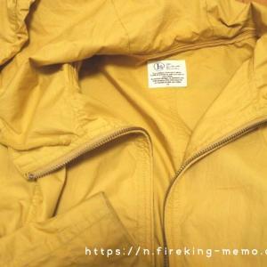 秋用のライダースジャケットを購入、その他購入したものと欲しいジャケット