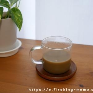 きれいな無印の耐熱ガラスマグカップとほうじ茶ラテ
