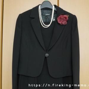 卒業式に着る母(ママ)の服装、ワンピースがあれば便利です。