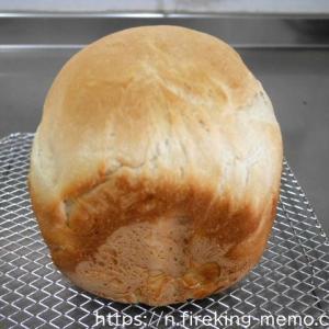 ホームベーカリーで簡単に焼けた!米粉パン(グルテン入りの)レシピ