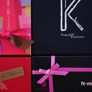 オンラインで購入できる高級チョコレートのブランド