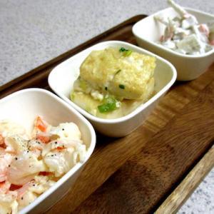 えびサラダ+牛蒡サラダ