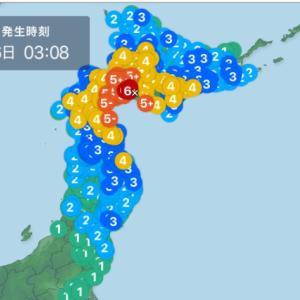300 去年の地震