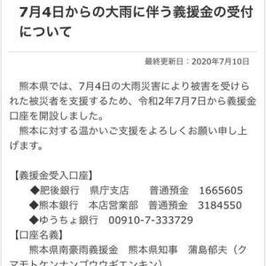 7/25(土)kokokara講座「ダイエット(減量)と、メンタル・栄養・運動」