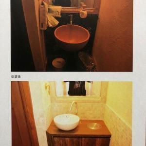 改装「2階トイレ」