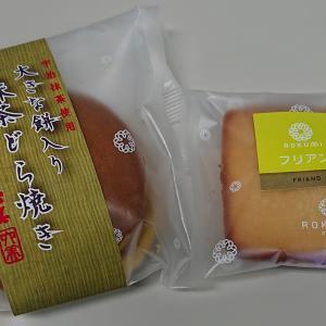 お菓子の六美さんの新商品🎶