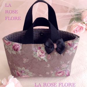 縫わないキュートバッグ LA ROSE FABRIC カルトナージュ通信講座 新作キット