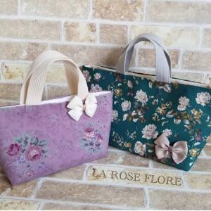 縫わないキュートバッグ LA ROSE FABRIC カルトナージュ通信講座 通信生様の作品