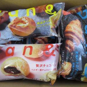 Pan&(パンド)冷凍パン 「至福のクロワッサン」を楽しむセット