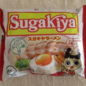 RSPLive84th☆寿がきや食品 即席SUGAKIYAラーメン