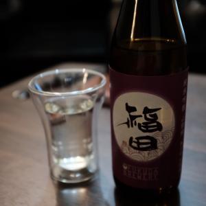 今夜は『福田』の純米吟醸 山田錦を。。。