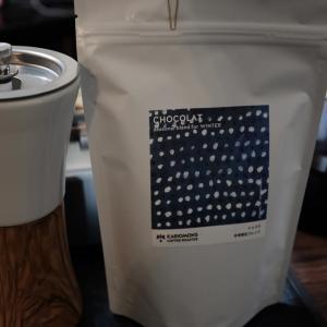 KARIOMONS COFFEE ROASTERの冬季限定スペシャルブレンドで ほっこり家Cafe