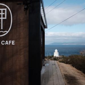 少し足をのばして。。。絶景の岬カフェ