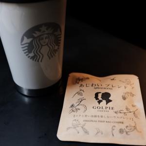 今日はお気軽ドリップバッグでテレワーク@GOLPIE COFFEE