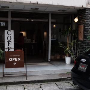 ご近所散歩ついでのコーヒー豆買出し@KARIOMONS COFFEE ROASTER