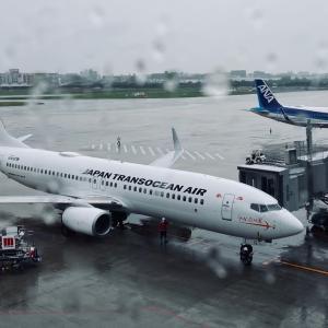 雨の福岡から。。。名古屋へ帰ります