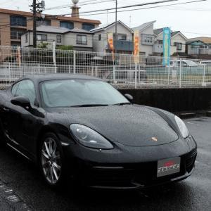名古屋で雨のひと登り
