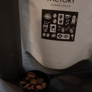 在宅勤務の朝のモカコーヒー@KARIOMONS / FACTORY BLEND