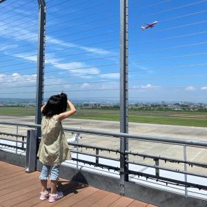 おかえりモネ。仙台空港