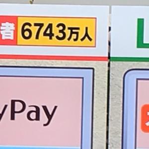 Yahoo+LINE