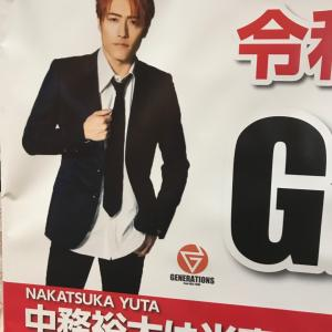 中務裕太(当商店街ダンススクール)