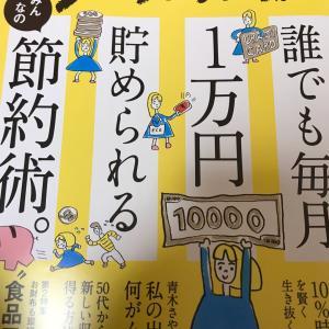 ファミマ茨木船木町クロワッサン(本)