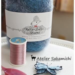 蝶に使った糸と毛糸でタティングしてみたい方へ。
