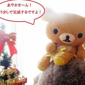 クリスマスツリーさんへの道!