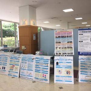 東京都市大学でLCA実践塾を紹介