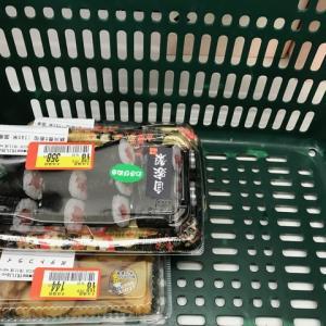 夕食の買い出しはまたいつものスーパーへ
