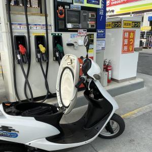 バイクガソリン給油と燃費 タイヤ空気圧点検