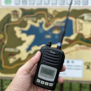 デジタル簡易無線移動運用/城山湖