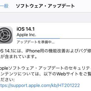 iOSアップデート iOS14.1
